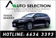 Auto Selection