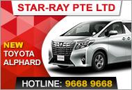 Star-Ray Pte Ltd