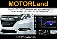 Motorland Pte Ltd