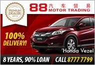 88 Motor Trading