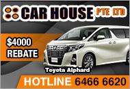 Car House Pte Ltd