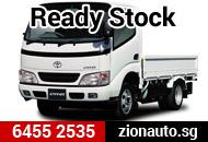 Zion Auto Gallery