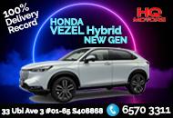 HQ Motors Pte Ltd